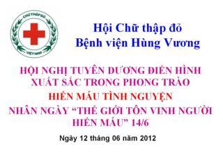 Hội Chữ thập đỏ  Bệnh viện Hùng Vương