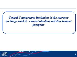 Central Counterparty Institution in the currency exchange market : current situation and development prospects