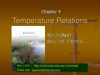 Temperature Relations