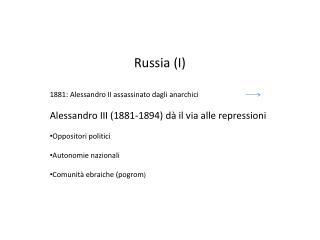 Russia (I)