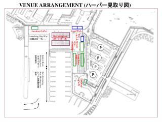 VENUE ARRANGEMENT ( ハーバー見取り図 )