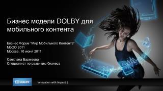 """Бизнес модели  DOLBY  для мобильного контента Бизнес Форум  """" Мир Мобильного Контента """" MoCO  2011"""