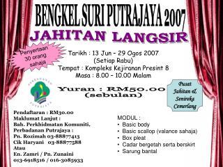 BENGKEL SURI PUTRAJAYA 2007