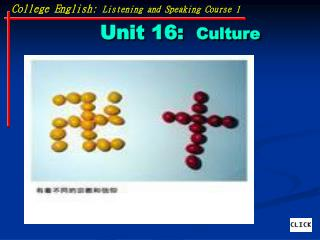 College English:  Listening and Speaking Course 1