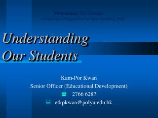 Understanding  Our Students