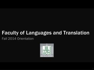 Faculty of Languages and Translation
