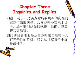 Chapter Three      Inquiries and Replies