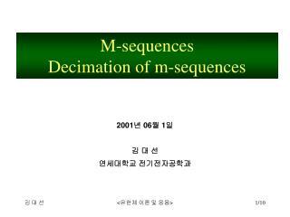 2001 년  06 월  1 일 김 대 선 연세대학교 전기전자공학과