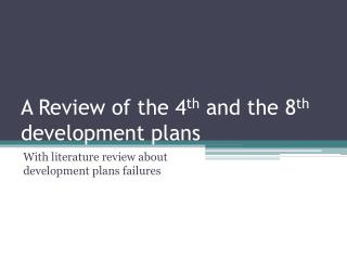 A Review of the 4 th  and the 8 th  development plans