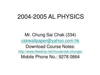2004-2005 AL PHYSICS