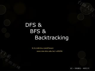 DFS & BFS & 		Backtracking