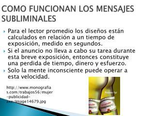 COMO FUNCIONAN LOS MENSAJES SUBLIMINALES