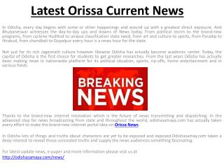 Orissa News