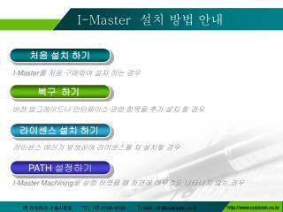 I-Master   ?? ?? ??
