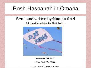 Rosh Hashanah in Omaha