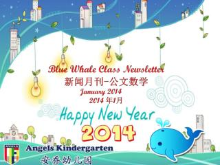 Blue Whale Class Newsletter 新闻月刊 - 公文数学 January 2014       2014  年 1 月