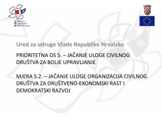 Ured za udruge Vlade Republike Hrvatske