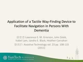 Application of a Tactile Way-Finding Device to Facilitate Navigation in Persons With Dementia