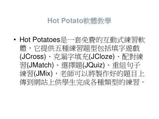 Hot Potato ????