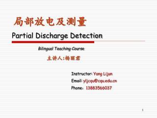 Instructor:  Yang Lijun Email:  yljcqu@cqu Phone : 13883566037