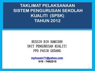 TAKLIMAT PELAKSANAAN  SISTEM PENGURUSAN SEKOLAH KUALITI  (SPSK)   TAHUN 2012