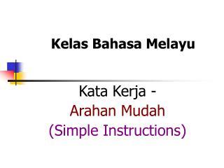 Kelas Bahasa Melayu