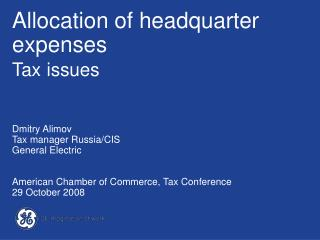Allocation of headquarter expenses