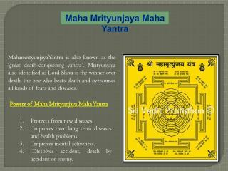 Maha Mrityunjaya Maha Yantra