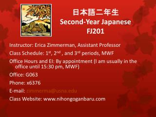 日本語二年生 Second-Year Japanese FJ201