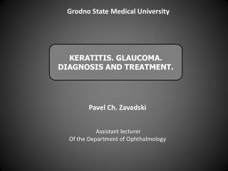 KERATITIS. GLAUCOMA. DIAGNOSIS AND TREATMENT.