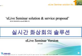 'eLive Seminar solution & service proposal'