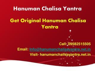 Buy Online Hanuman Yantra Pendant-9582515505