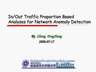 In/Out Traffic Proportion Based Analyses for Network Anomaly Detection
