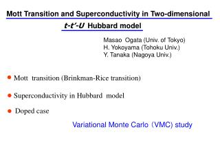 Mott Transition and Superconductivity in Two-dimensional