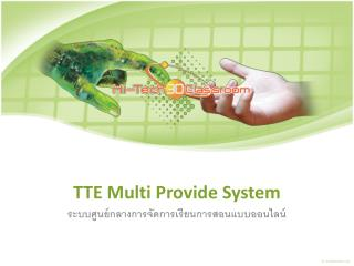 TTE M ulti Provide System