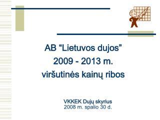 VKKEK Dujų skyrius 2008 m. spalio 30 d.