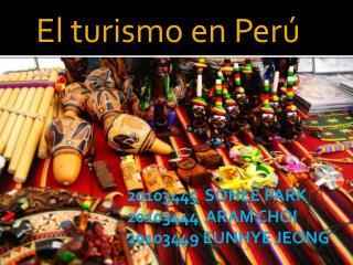 El turismo en Per�