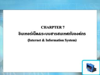 CHARPTER 7