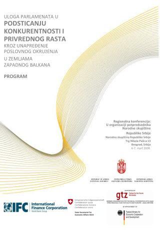 Regionalna konferencija: U organizaciji potpredsednika Narodne skupštine  Republike Srbije