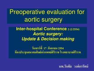 Preoperative evaluation for         aortic surgery