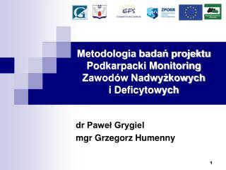 Metodologia badań projektu Podkarpacki Monitoring Zawodów Nadwyżkowych  i Deficytowych