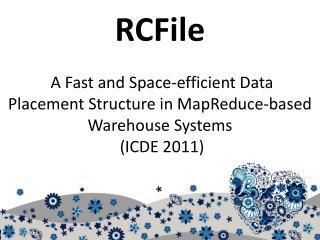 大数据对数据仓库性能的四个要求