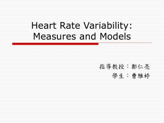 Heart Rate Variability: Measures and Models