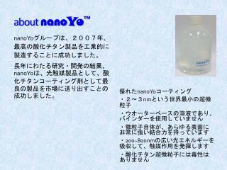 about nano Yo ™
