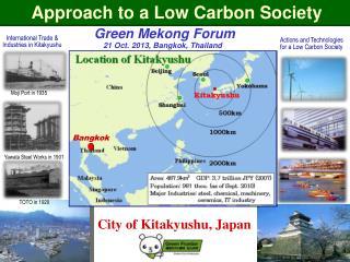 Green Mekong Forum 21 Oct. 2013, Bangkok, Thailand
