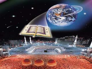 9. Hz Muhammed ve İdare