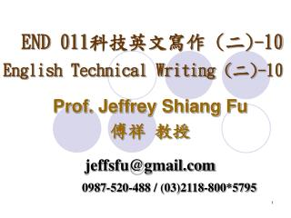 END 011 科技英文寫作  ( 二 )-10 English Technical Writing ( 二 )-10