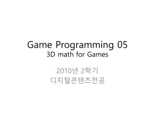 Game Programming 05 3D math for Games