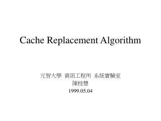 Cache Replacement Algorithm