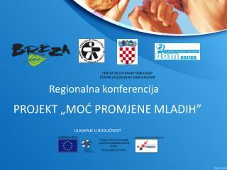 Regionalna konferencija
